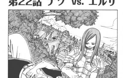 Truyện tranh Fairy Tail chap 23: Natsu đấu Ezra